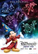 ディズニー特別イベント「D23 Expo Japan 2018」名曲コンサートや日本初の資料展示
