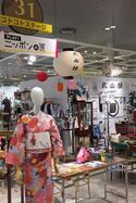「丸山邸 MAISON de MARUYAMA」大阪に初出店、ケイタマルヤマ流ライフスタイルを発信