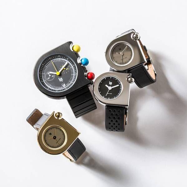 仏時計ブランド「リップ」の左右非対称のデザインウォッチ - ビームスに限定ストアも