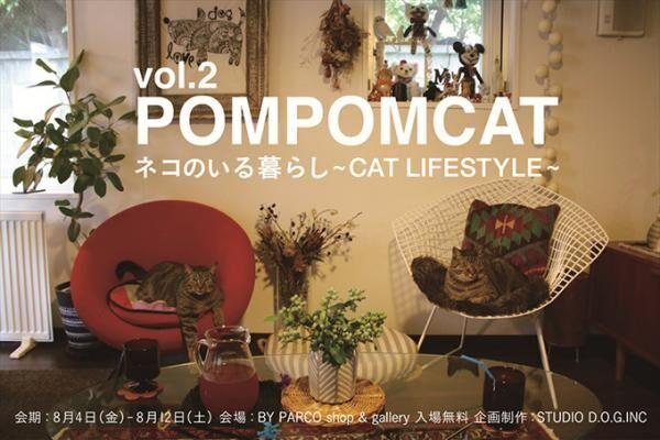 青山で「ネコのいる暮らし展」クリエイターと暮らす猫のドキュメンタリー映像&写真を紹介、グッズ販売も