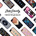 LA発iPhoneケース「ゼログラビティ」限定ストアが原宿に、花柄刺繍・メイクパレットなど150種類