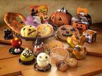 大阪リーガロイヤルホテルにハロウィンのスイーツが登場 - チョコの檻に囲まれたケーキや、秋の味覚パン