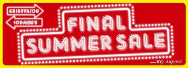 """""""限界価格""""に挑む、SHIBUYA109&109MEN'S夏の「ファイナル サマー セール」"""
