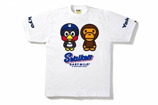 ベイプ×東京ヤクルトスワローズ、つば九郎&山田哲人のプリントTシャツ発売