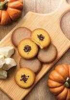 ゴディバ、サクふわ新食感チョコ「ゴディバ トリュフ デリース」や秋限定パンプキンクッキーなど新発売