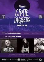 レコード・フェアが東京・渋谷で開催、ゲストDJによる入場無料のアフターパーティーも