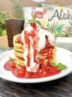 「カイラ カフェ」渋谷店でパンケーキの食べ放題、土日祝限定で実施 - サラダ&ドリンクバーもセット
