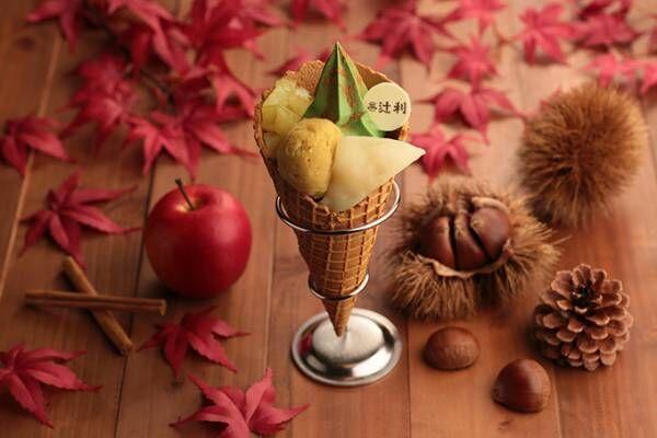 辻利 銀座店の秋限定「辻利ソフト 秋のパルフェ」こだわりの抹茶ソフトに秋味満載