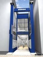アトモス、表参道に新店舗「アトモス ブルー オモテサンドウ」をオープン