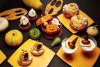 ザ・リッツ・カールトン大阪のハロウィンスイーツ、おばけクッキー入りのカボチャ型チョコボックスなど