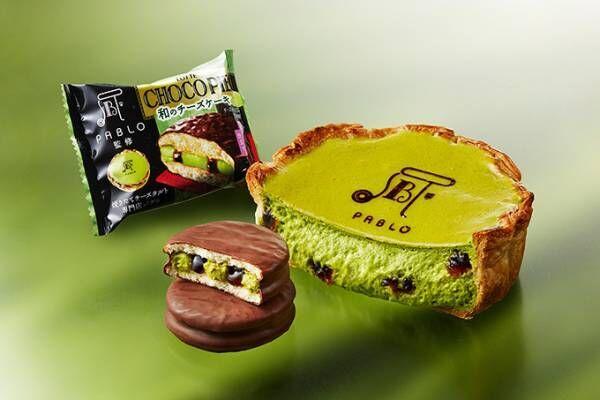 パブロ×ロッテ チョコパイのコラボ第4弾「和のチーズケーキ」宇治抹茶チーズクリーム&黒蜜ソース入り