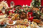 ストリングスホテル名古屋のクリスマスブッフェ - オープンキッチンから提供する料理、約50種食べ放題