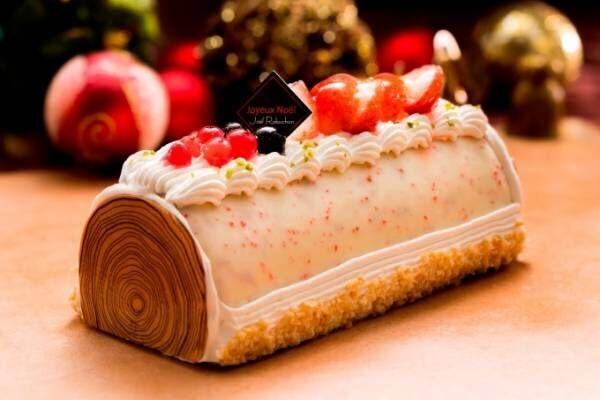 ジョエル・ロブション監修、クリスマスアイスケーキ - 上品な苺風味のブッシュドノエル