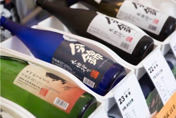 日本酒イベント「福徳の森 日本酒祭 mori nomi2」日本橋で - 100以上の日本酒が飲み放題