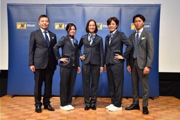 """ビームスが「なでしこジャパン」のオフィシャルスーツを製作 - """"デニム""""に見立てた素材を起用"""