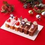 ワッフルケーキ専門店「エール・エル」からクリスマス限定フィンガースイーツ、絵本作家・谷口智則とコラボ
