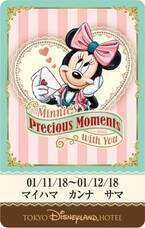 東京ディズニーランドホテル、「ミニーマウス」がテーマの限定客室アイテム&特別メニューを展開