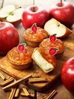パブロミニ「シナップル」シナモン×林檎のミニチーズタルトが復刻発売