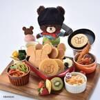 人気絵本「くまのがっこう」の限定カフェが東京ソラマチに、ジャッキー型パンケーキのプレートなど