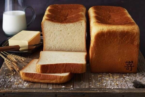 高級食パン専門店「嵜本(さきもと)」大阪・難波に - 厳選食材で作る、ミミまで美味しい食パン