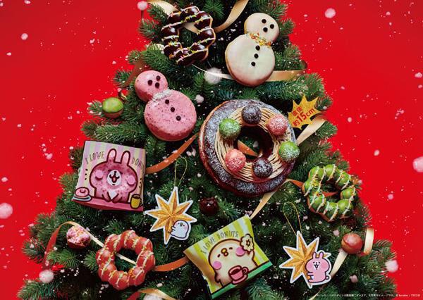 """ミスドのクリスマスは""""カナヘイ""""とコラボ、うさぎとピスケがドーナツに!直径15cmのビッグドーナツも"""