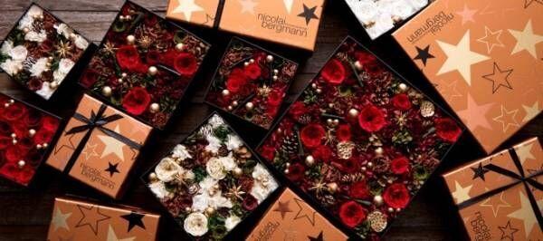 ニコライ バーグマンのクリスマス限定フラワーボックス、赤や白の花々&ゴールドのオーナメント