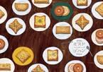 「ミスドゴハン」食事もできるミスタードーナツへ進化、外サクサク&中熱々のパイなど全11種