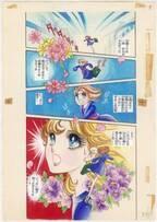 「連載40周年記念 ガラスの仮面展」京都で開催 - 描き下ろし原画やカラーイラストなど300点