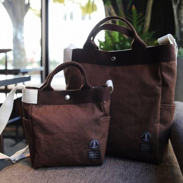 ポーター×猿田彦珈琲のコラボバッグ、コーヒー豆の出涸らしで染め上げたブラウンカラー