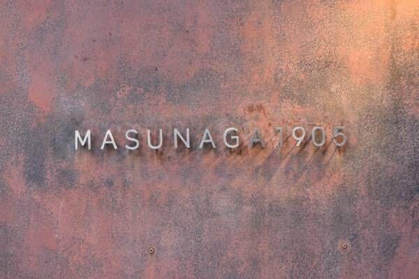 増永眼鏡の直営店「MASUNAGA 1905 AOYAMA」リニューアル、新アイウェアも発売