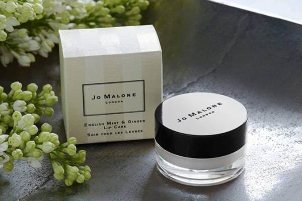 ジョー マローン ロンドンの新リップバーム、艷やかでふっくらとした唇に - ミント&ジンジャーの香り