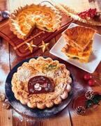 「ザ パイホール ロサンゼルス」渋谷ヒカリエに限定出店 - クリスマスにぴったりのパイ販売