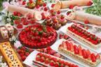 琵琶湖ホテルの苺ビュッフェ「ストロベリーフェア ~いちごめぐり~」様々な品種をスイーツで食べ比べ