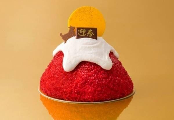 銀のぶどうの新春限定ケーキ「赤富士のお正月」苺ミルククリーム&ラズベリーで富士山の初日の出を表現