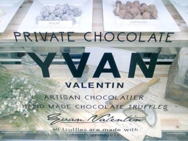 イヴァン・バレンティン、バレンタインシーズンしか販売されないレアチョコレートの新フレーバー
