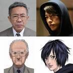 映画『いぬやしき』主演・木梨憲武、佐藤健が大量殺人鬼に -「GANTZ」奥浩哉の人気漫画を実写化