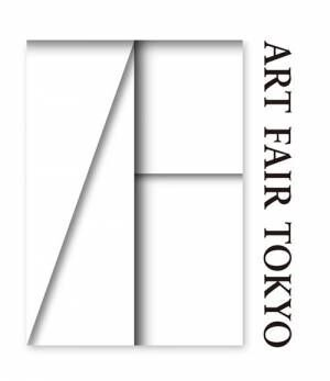 「アートフェア東京2018」開催 - 国内外の多彩な作品や最新アート情報が集まるプラットフォーム