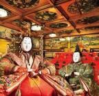 「百段雛まつり」ホテル雅叙園東京・百段階段で - 近江・美濃・飛騨の貴重な人形500点集結