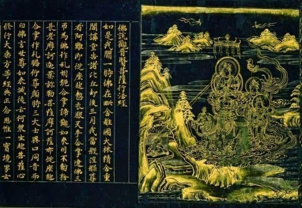 特別展「名作誕生ーつながる日本美術」東京国立博物館で、葛飾北斎・伊藤若冲ほか国宝含む約130件が集結