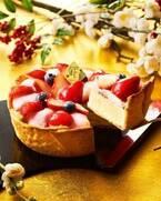 """パブロ""""いちご大福""""チーズタルト - 粒あんクリームと苺をモチモチ食感で、ミニサイズ&パフェも"""