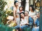 映画『万引き家族』 是枝裕和監督が犯罪で繋がる家族を描く、リリーフランキー×安藤サクラ×松岡茉優