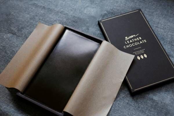土屋鞄製造所のバレンタイン、高級チョコに見立てたレザー小物「マスタートラベルケース」