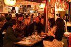 恋人がいない人限定「出会いのはしご酒」六本木横丁で開催