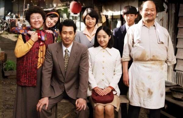 映画『焼肉ドラゴン』真木よう子、大泉洋らが伝説の舞台を映画化 - 時代に翻弄された一家描く