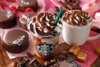 スターバックス「バレンタイン チョコホリック フラペチーノ」キャラメル&コーヒー香るチョコフレーバー