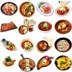 下北沢で激辛料理とはしご酒、食べ呑み歩きイベント「ばるばる下北沢」64店舗が参加