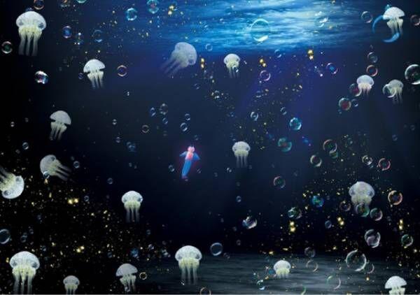 仙台うみの杜水族館のバレンタイン&ホワイトデー、デジタル技術による幻想的なクリオネ展示など