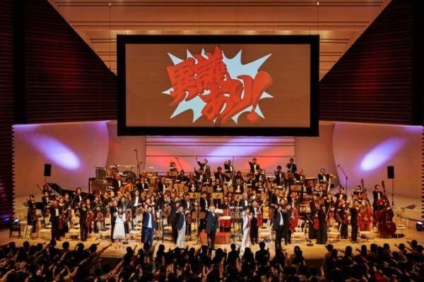 「逆転裁判オーケストラコンサート2018」渋谷・Bunkamuraで開催、ゲームの名曲を演奏