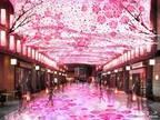 「日本橋 桜フェスティバル」江戸切り絵をモチーフにした桜並木、ライトアップや屋台グルメも