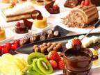 浦和ロイヤルパインズホテル「バレンタイン&ストロベリーブッフェ」チョコレートフォンデュや苺食べ放題